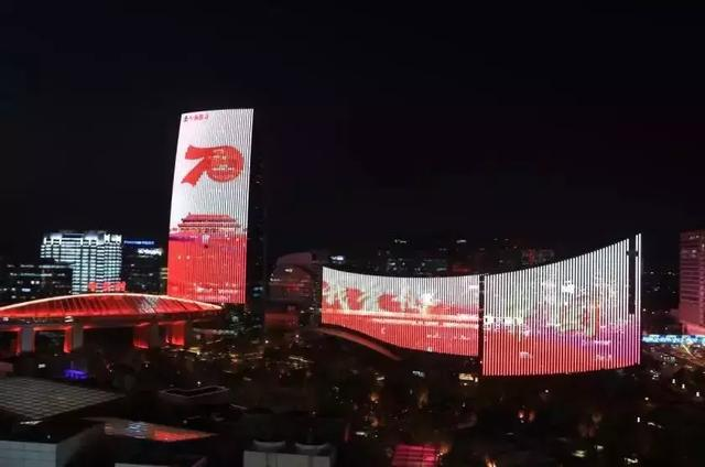 多地LED大屏表白祖国70周年华诞
